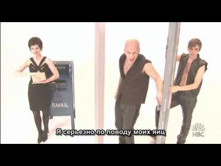 SNL: Не отрезай мне яйца (Том Хэнкс)